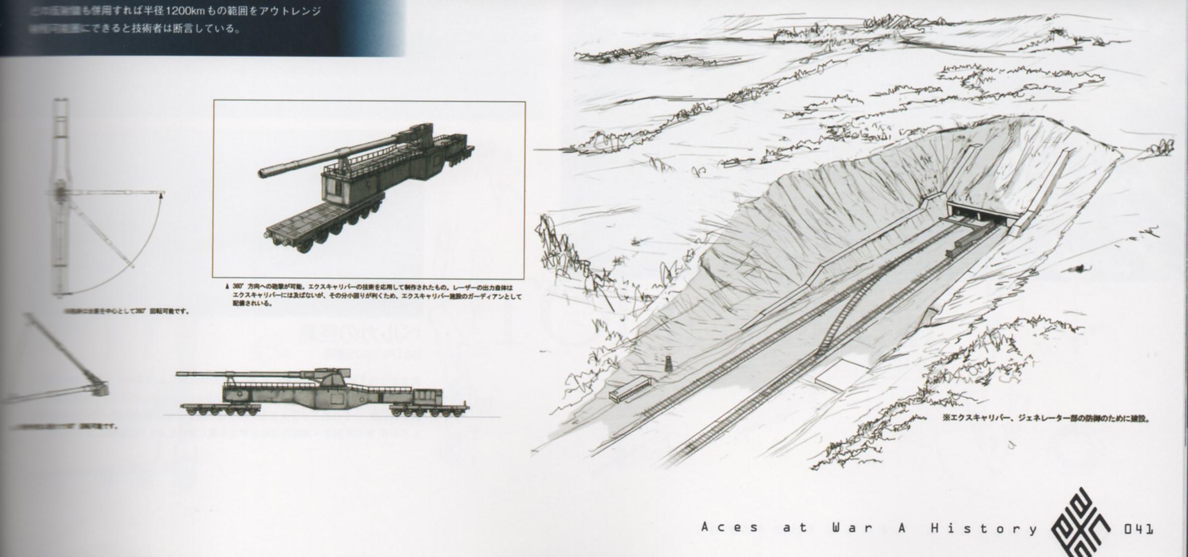 Ace Combat Zero The Belkan War Part 9 Mission 9 Operation