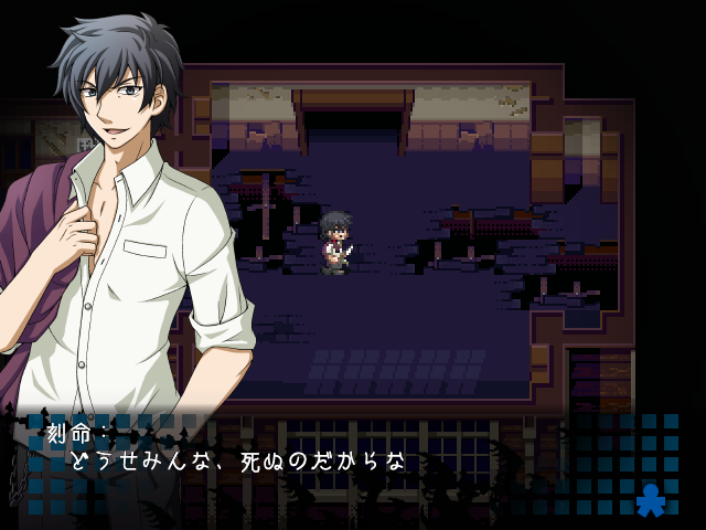Corpse Party Book Of Shadows Part 50 Tooth Pc Version