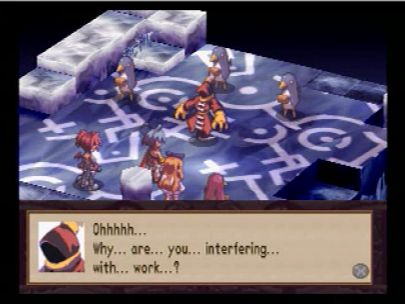 red moon disgaea - photo #23