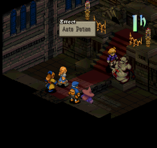 final fantasy tactics ramza and agrias relationship quizzes