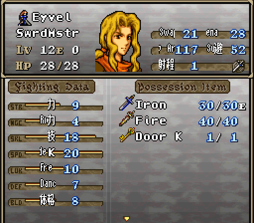fire emblem warriors how to get second memento