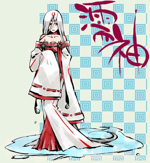 okami part 51 fan art 2