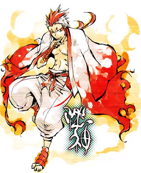http://lparchive.org/Okami/Fanart%202/14-rooster.jpg Amaterasu