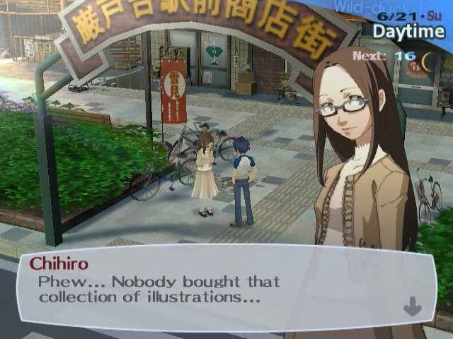 persona 3 Fes dating Chihiro