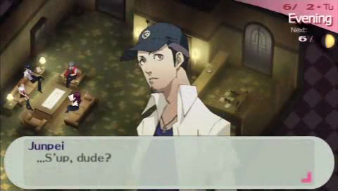 how to go to tartarus persona 3
