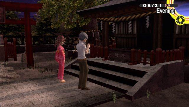 Persona 4: Golden Part #57 - August 14 - August 21: Festivities