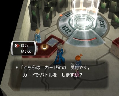 Pokemon Colosseum Part #17 - The Ridiculous Rabbit Hole of the e
