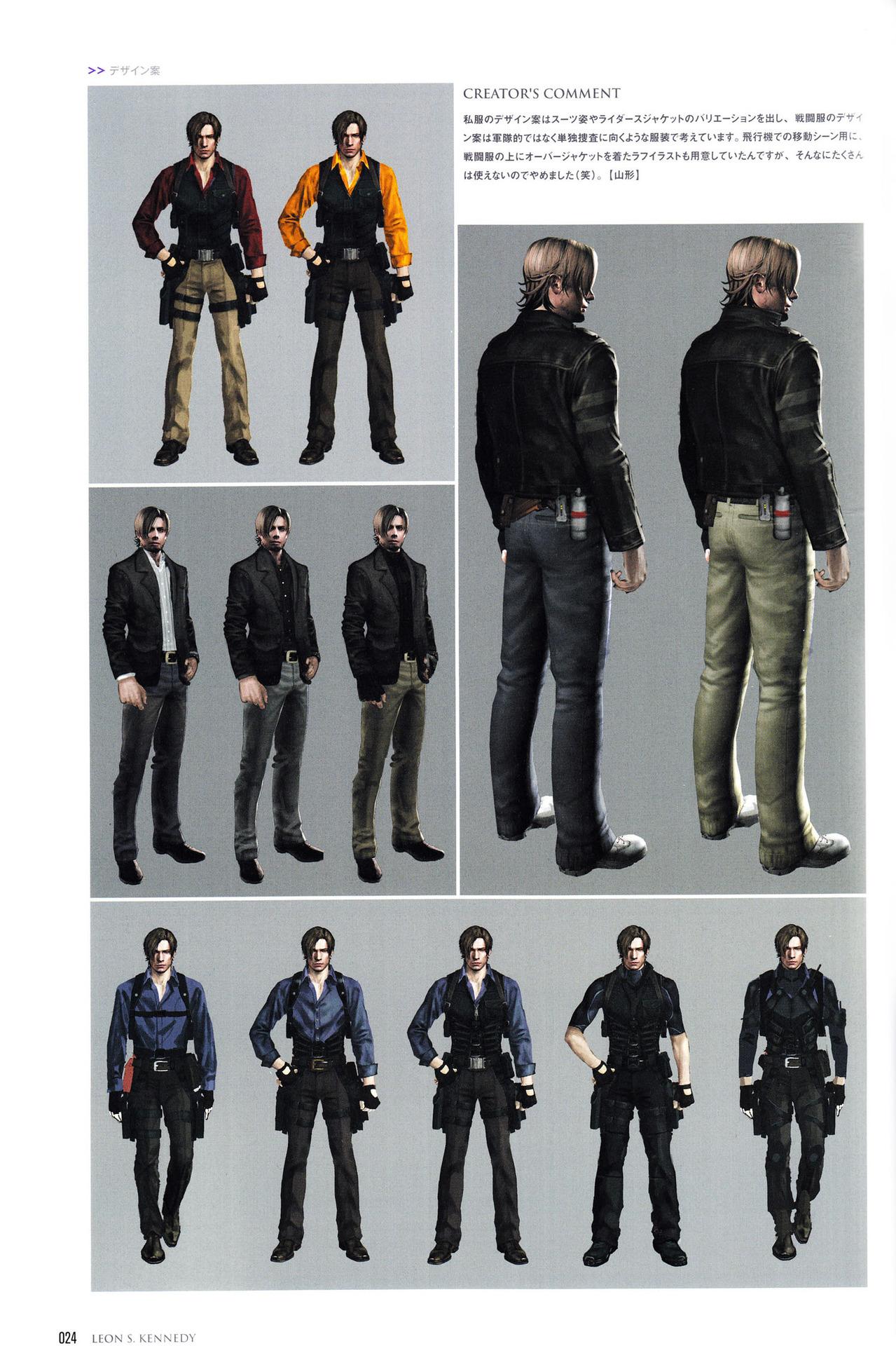 Resident Evil 6 Predador Mode Helena Harper - YouTube