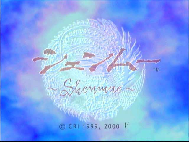 Nay's Game Reviews: Game Review: Shenmue (Minor Spoilers)
