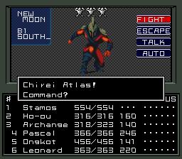 Let's Play Shin Megami Tensei 1 - Chapter 50