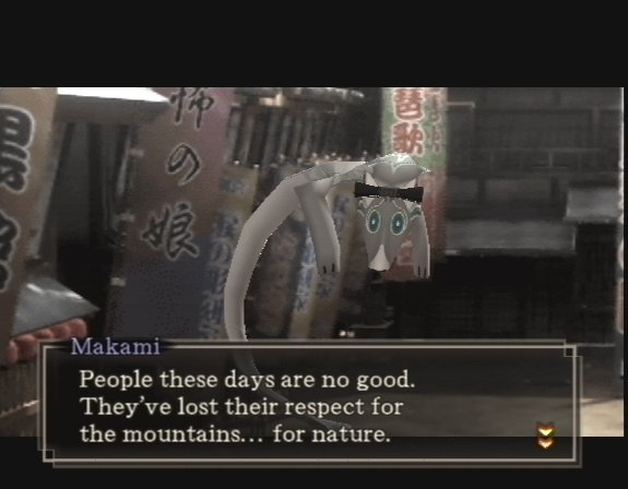 Shin Megami Tensei: Devil Summoner 2 Part #52 - Filing Cases