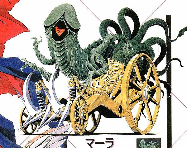 Lathomet demon god concept by indigartistic on deviantart