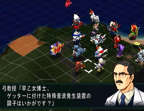 Super Robot Wars MX Part #61 - Mission 33 (Earth Route) - Showdown