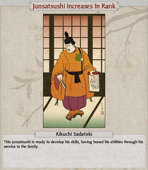 Rise Of The Samurai Part #22