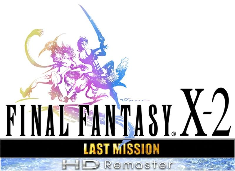 World of Final Fantasy: Maxima Edition Part #48 - Part II