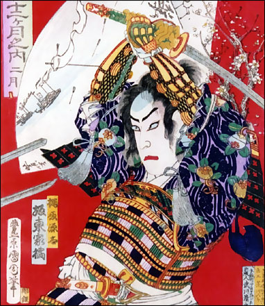 kabuki theatre, an art form that is still regarded as one