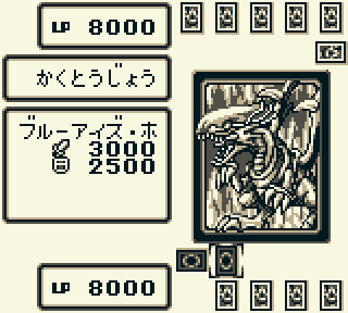 Yu-Gi-Oh!: The Sacred Cards Part #5 - Duel Monsters on the GBC